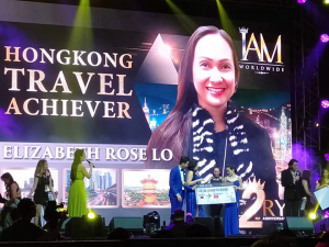 Ms. Elizabeth Rose Lo was awarded with a Hong Kong Travel incentive during 2nd Anniversary Vic2ry event held last March 31, 2019 at the Smart Araneta Coliseum. Congratulations!